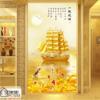 Tranh thuyền vàng 8031