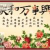 Tranh treo tường hoa mẫu đơn 11455