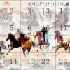 Tranh tám con ngựa 3591